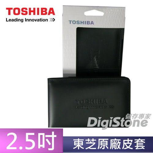◆一日特販+免運費◆ TOSHIBA 2.5吋 經典款/皮革 外接式硬碟防震收納包-X1P ◆適一般2.5吋外接硬碟◆