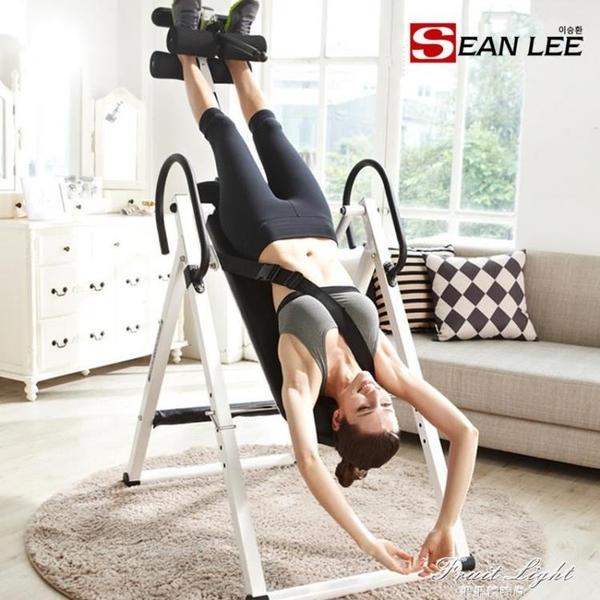 倒吊倒掛器增高長高長個腰椎緩解健身器材家用拉伸倒立機 果果輕時尚