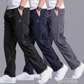春秋運動褲男長褲夏季薄款滌綸透氣休閒速干褲子直筒衛褲寬鬆跑步-完美