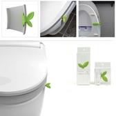清新樹葉馬桶提蓋器 (2款一組) 橘魔法 Baby magic 現貨 提蓋器 馬桶神器 衛浴 用具