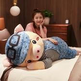 玩偶 可愛趴趴豬公仔毛絨玩具女孩床上娃娃抱著睡覺豬豬長條抱枕大玩偶 JD 美物