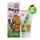 【貝恩 BAAN】木糖醇兒童牙膏 香蕉蘋果配方 50ml