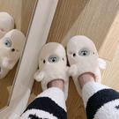棉拖女冬季可愛卡通韓版家居家用少女心保暖月子毛毛鞋