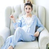 中大尺碼孕婦月子服 新款純棉產后產婦長袖孕婦睡衣哺乳衣 QQ8319『MG大尺碼』