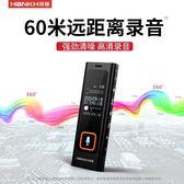 錄音筆專業高清降噪正品超長迷你會議學生錄筆音取證mp3器機  GB4949『M&G大尺碼』TW