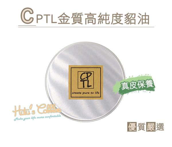 糊塗鞋匠 優質鞋材 L174 CPTL金質高純度貂油 滋養皮質 柔軟亮澤