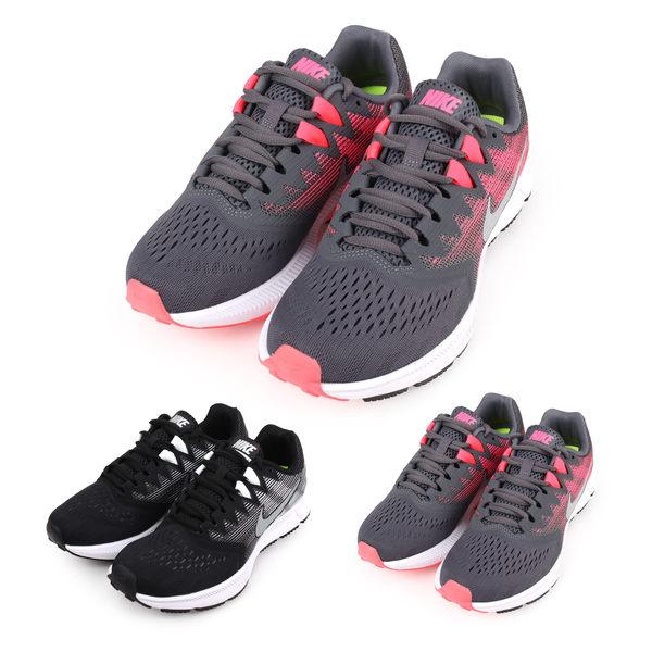 NIKE WMNS ZOOM SPAN 2 女慢跑鞋 (免運 訓練 健身 路跑≡體院≡