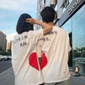 情侶T 情侶裝夏裝2019新款短袖t恤女韓版寬鬆百搭半袖學生閨蜜上衣服 2色S-2XL
