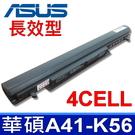 4CELL 華碩 ASUS A41-K56 原廠規格 電池 U58 U58C U58CA U58CB U58CM E46 E46C E46CA E46CB E46CM V550 V550C V550CA V550CM
