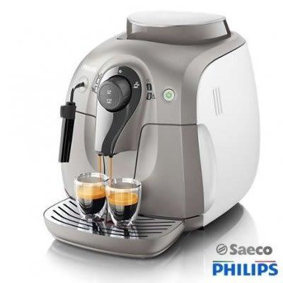 【PHILIPS飛利浦】Saeco 全自動義式咖啡機 HD-8651 / HD8651