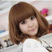 女生短假髮梨花頭短髮bobo頭蓬鬆假髮卷髮整頂假髮 Gg1597『東京衣社』