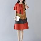 洋裝 大碼女裝夏季減齡顯瘦裙子胖mm文藝拼色短袖中長款a字棉麻洋裝-Ballet朵朵