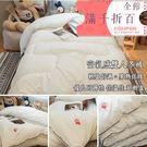 ‧新光四孔纖維棉彈力空心聚酯纖維棉 ‧優良回彈性 保溫佳 超輕盈  ‧全程台灣精製