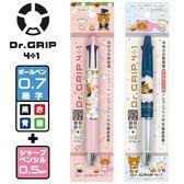 【拉拉熊五色筆】Dr.Grip 百樂 4+1 拉拉熊 五色筆 Rilakkuma 日本製 該該貝比日本精品 ☆