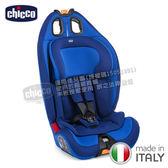 Chicco Gro-Up 123成長型安全汽座-科技藍【佳兒園婦幼館】