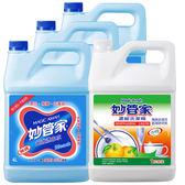 【有影片】妙管家-超強漂白水(加侖桶)4000g*3入+濃縮洗潔精(加侖桶)4000g
