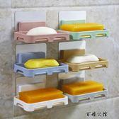 浴室創意吸盤肥皂盒壁掛式  百姓公館