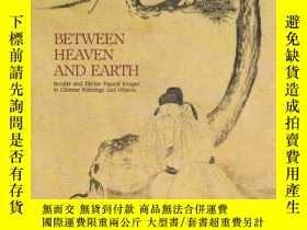二手書博民逛書店【包罕見】Between Heaven and Earth:Se