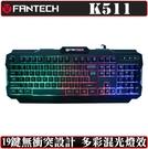 [地瓜球@] FANTECH K511 鍵盤 電競 薄膜式