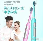 電動牙刷 電動牙刷成人家用非充電式聲波全自動牙刷情侶防水超軟毛牙刷 igo 第六空間