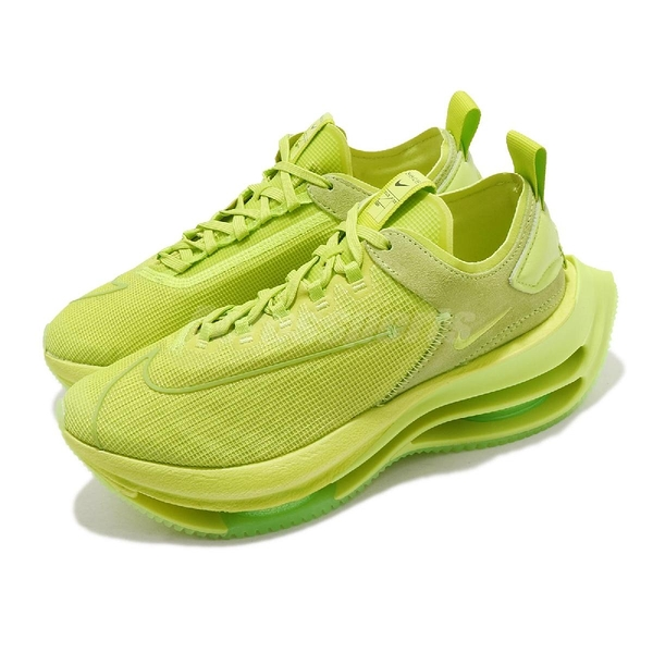 Nike 慢跑鞋 Wmns Zoom Double Stacked 螢光綠 女鞋 雙層氣墊 運動鞋 【ACS】 CV8474-300