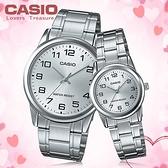 CASIO卡西歐 手錶專賣店 MTP-V001D-7B+LTP-V001D-7B 指針對錶 不鏽鋼錶帶 全新品 保固一年