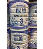 能恩一般3號新包裝幼兒成長奶粉800g(非水解)X12罐 6600元【獨家美馨兒松山店】
