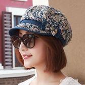 帽子韓版潮貝雷帽女休閒薄款八角帽田園碎花鴨舌帽  朵拉朵衣櫥