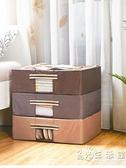 牛津布藝床下扁平收納箱鋼架整理箱儲物箱子衣服床底抽屜式收納盒 WD 小時光生活館