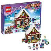 積木好朋友系列41323滑雪度假村木屋Friends積木玩具xw