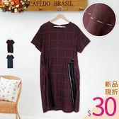 .HL超大尺碼.【19060012】手縫風線格紋修身剪裁短袖洋裝 2色