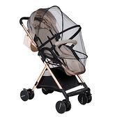 嬰兒推車蚊帳 立體拉鍊蚊帳 加大加密網眼 骨架 手推車蚊帳 全罩式蚊帳 DX0594