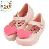 《布布童鞋》ZAXY蜜糖愛心寶貝輕粉色兒童公主鞋香香鞋(14~17.5公分) [ U0H276G ]