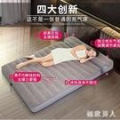 帶枕充氣床墊雙人單人家用氣墊床沖氣床加厚戶外便攜充氣床TA8040【極致男人】