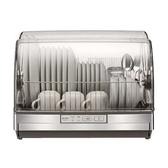 日本【三菱電機 MITSUBISHI】高溫殺菌烘碗機 TK-ST11