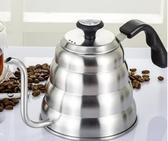 不銹鋼304雲朵手沖家用咖啡壺滴漏日式細嘴熱水壺帶溫度 小明同學
