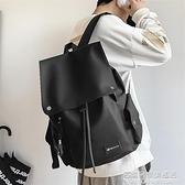 雙肩包男日系ins時尚潮牌大容量休閒旅行背包潮酷校園書包大學生 名購新品