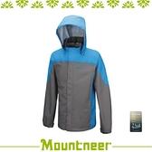 【Mountneer 男 防風防潑水外套《中灰》】21J11/運動外套/風衣/登山外套