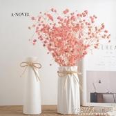 簡約陶瓷小花瓶折紙小清新干花花瓶客廳插花創意擺件家居裝飾品『新佰數位屋』