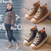 新款兒童高幫運動鞋加絨女童休閑鞋真皮豹紋男童二棉鞋