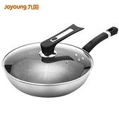 九陽不黏鍋炒鍋家用304不銹鋼炒菜鍋電磁爐煤氣灶專用平底鍋鍋具