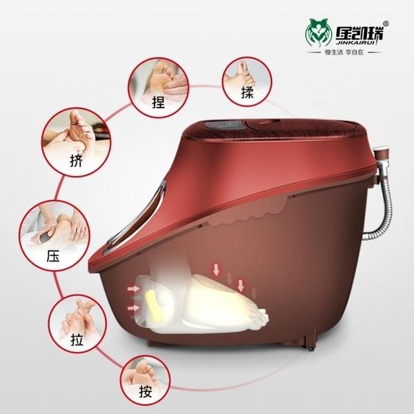 足浴盆全自動按摩洗腳盆電動加熱泡腳機深桶恒溫家用足療器DF