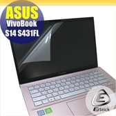 【Ezstick】ASUS S431 S431FL 靜電式筆電LCD液晶螢幕貼 (可選鏡面或霧面)