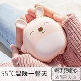 usb暖手寶冬天暖手神器移動電源充電寶捂手取暖6000毫安大電量雙面發熱 小時光生活館