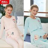 哺乳衣 月子服秋冬純棉產后秋衣上衣孕婦哺乳衣喂奶衣睡衣外出秋裝 童趣屋