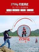 般若師鯉魚竿碳素超輕超硬3.9 5.4 6.3 7.2米長節手竿台釣釣魚竿CY『新佰數位屋』