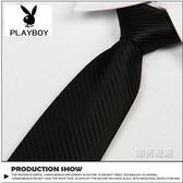 領帶新郎韓版男士商務休閒結婚禮宴單色斜紋領帶