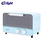 【ENLight 伊德爾】0.2秒瞬熱烤箱11L 藍色(WK-530)