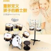 兒童架子鼓爵士鼓兒童初學者敲打鼓益智玩具男3-6歲1 PA10108『棉花糖伊人』