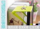 【A1310】 創意空間 螢幕 置物架 整理架 隔板收納 辨公室 收納 便利 省空間 桌面整理